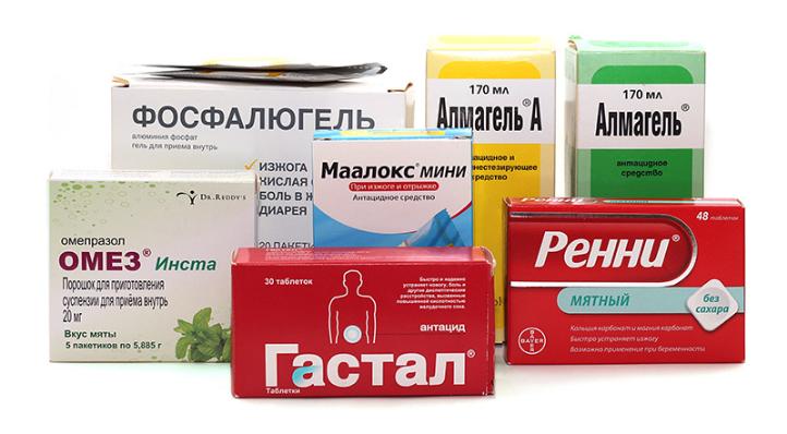повышеный кислотность жел какие таблетки